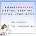 南京麻将定制APP开发