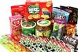 食品进口进口,选广州展海为最佳