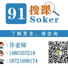上海商业广告设计培训中心,长宁平面广告制作培训无忧选择