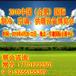 中国(合肥)国际制冷、空调、供暖设备博览会