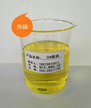广东深圳今日油价调整最新消息咨询188-1981-5811危化品运输