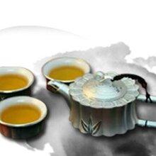 贵州茶交所