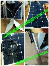 柔性太阳能电池板100W17.6V