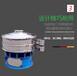 振动筛震筛机震动筛选机小型旋振筛分离设备振动筛分机振动筛选机