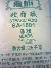 品牌橡胶原料防老剂促进剂国产进口哪里回收图片