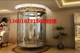 廊坊别墅电梯家用电梯观光电梯