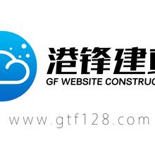 深圳市港锋网络技术开发有限公司招聘
