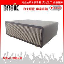 广东哪里找专业生产木质音箱生产商图片