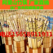 阿里山筷子批发筷子批发酒店筷子阿里山甜竹筷地摊筷子批发图片