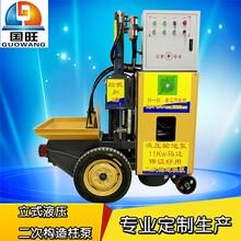二次构造柱泵立式液压二次构造柱泵细石泵混凝土输送泵