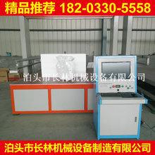 电热丝数控泡沫切割机的操作规程