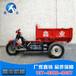 工程自卸电动车工地混泥土专用手动自卸电动车厂家优惠促销