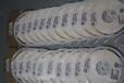YAGEO国巨贴片电阻RC0402/0603/0805/1206全阻值现货代理商