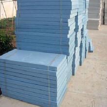 供青海西宁挤塑板和玉树xps挤塑板报价