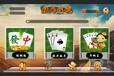 山西手机棋牌游戏开发运营好月盈百万不是梦