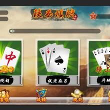 吉林棋牌游戏开发不可估量的市场