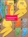 长春秋冬童装长袖卫衣套装批发厂家直销2017秋季新款童装长袖卫衣毛衣批发一手货源童装