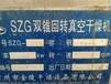 药厂倒闭出售高效无孔包衣机湿法制粒机双锥混合平板离心机