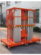 旭鼎SJD全国移液压链条平台,升降机械