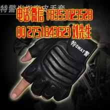 警用摩托手套,警用户外手套图片