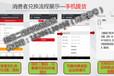 上海提货系统,北京提货系统,可对接微信提货