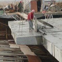 北京朝阳区楼板切割、墙体切割