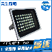 江西鹰潭LED大功率投光灯演绎光能智慧价格优惠工程品质-灵创照明