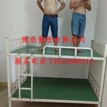 塑胶床板.铁架床板.工厂床板.宿舍床板