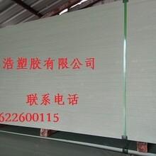 防火床板.绿色床板.塑胶床板.防虫床板