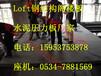 """宁夏loft钢结构阁楼板厂家""""市场+创新""""逆市发展"""