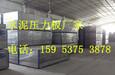 桂林钢结构楼层板技术发展被不同引用