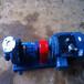 导热油泵高温油泵风冷式导热油泵RY40-25-160泊头畅宇泵业厂家直销