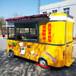 电动餐车流动小吃车早餐车烧烤车