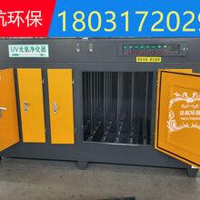 UV光解废气处理设备等离子光氧催化除臭设备环保箱废气净化器