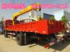 杭州2吨随车吊生产地址