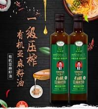 光华集团携手胜道策划开创亚麻籽油生活馆