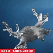 宝安3D打印手板模型塑料光敏树脂材质