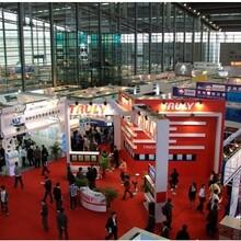 2018中国(北京)国际锁具安防产品展览会