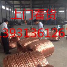 长期求购长治废旧电缆--济南电线电缆回收价格