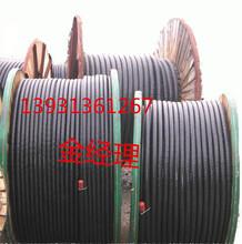 天津最新电线电缆回收天津紫铜回收价格