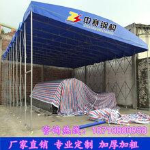 天津定制帐篷厂家移动夜市摆摊雨棚推拉篷活动伸缩帐篷户外遮阳挡雨蓬