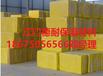 供应东莞防火岩棉板、深圳保温岩棉板、惠州隔热岩棉板厂家直销