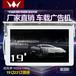 深圳皇尊年华19寸车载电视机可选网络车载广告机3G车载电视