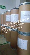 418541-41-0脫氧諾卡素(鈉)睿興醫藥生產圖片