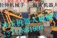 五金冲压机械手生产厂家