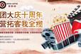 许昌聚影咖主题影院创业致富的佳选