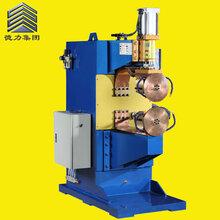 惠州?#38109;?#27668;动交流滚焊机洗水盆台面滚焊机技术全国领先图片