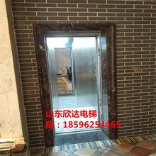山东德州电梯销售-家用电梯-别墅电梯-杂物电梯-山东?#26469;?#30005;梯有限公司
