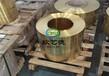 CuZn40拉伸黄铜带黄铜带铜含量多少