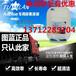 桂林车用尿素溶液厂家